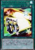 【ウルトラレア】アクションマジック-ダブル・バンキング