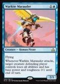 【英語】戦凧の匪賊/Warkite Marauder