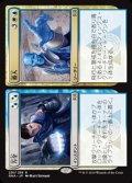 【日本語Foil】万全+番人/Warrant+Warden