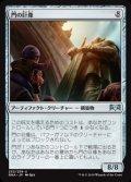 【日本語】門の巨像/Gate Colossus