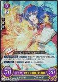 【ST+】気丈なる姫 リリーナ