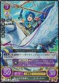 【ST+】朗らかな天馬騎士 シャニー