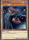 【ノーマル】虚無魔人