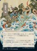 ☆特殊枠【日本語限定Foil】果敢な一撃/Defiant Strike