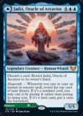 【英語】アルケヴィオスの神託者、ジャズィ/Jadzi, Oracle of Arcavios