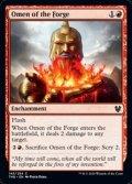 【英語】鍛冶の神のお告げ/Omen of the Forge