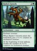 【英語】ハイドラの成長/Hydra's Growth