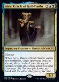【英語Foil】半真実の神託者、アトリス/Atris, Oracle of Half-Truths