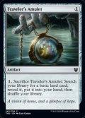 【英語】旅行者の護符/Traveler's Amulet