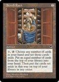 【英語】巻物棚/Scroll Rack