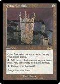 ☆特価【英語】厳かなモノリス/Grim Monolith