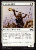 【日本語】テツモスの大神官/Tethmos High Priest