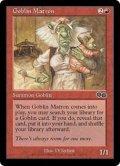 【英語】ゴブリンの女看守/Goblin Matron