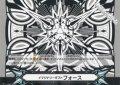 【GM】イマジナリーギフト フォースII(GM2/0048)