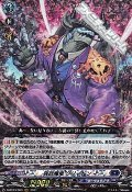 【RRR】強欲魔竜 グリードン