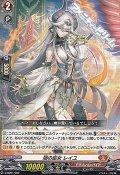 【SD】焔の巫女 レイユ