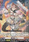 【SD】焔の巫女 リノ