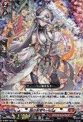【RRR】焔の巫女 レイユ