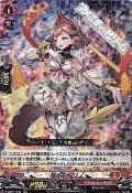 【RRR】焔の巫女 リノ