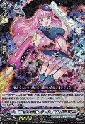 【RRR】極光戦姫 リサット・ピンク