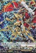 【RRR】斧鉞の騎士 ラフルク