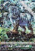 【RRR】樹角獣 ドゥーガー