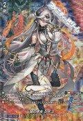 【SP】焔の巫女 レイユ