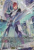【SP】天剣の騎士 フォート