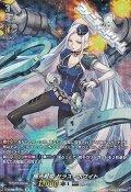 【SP】極光戦姫 セラス・ホワイト