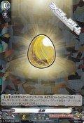 【TD】金卵