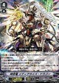 【RRR】時空竜 イディアライズ・ドラゴン