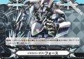 【GM】イマジナリーギフト フォースII(超次元ロボ ダイライナー)