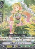【R】出穂の乙女 エニファ