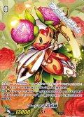 【T】アーシャの花妖精