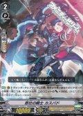 【TD】悲壮の騎士 カスバド