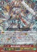 【RRR】極点の英雄神 マルドゥーク