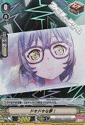 【Cパラレル】ドキドキな夢!(RAISE A SUILEN)
