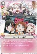 【PR】クイックシールド(BanG Dream!)