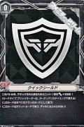 【TD】クイックシールド