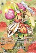 【TD】アーシャの花妖精