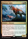 【英語foil】レギサウルスの頭目/Regisaur Alpha