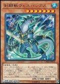 【レア】剣闘獣ウェスパシアス