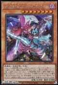 【シークレットレア】Evil★Twins キスキル・リィラ