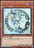 【ホログラフィックレア】ブラック・マジシャン・ガール
