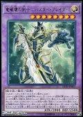 【レア】竜破壊の剣士-バスター・ブレイダー