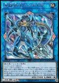 【レア】星杯戦士ニンギルス