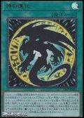 【ウルトラレア】神の進化