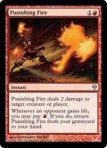 【英語】罰する火/Punishing Fire