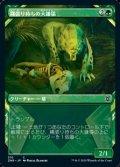 ☆特殊枠【日本語】縄張り持ちの大鎌猫/Territorial Scythecat