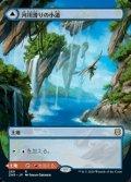 ☆特殊枠【日本語Foil】河川滑りの小道/Riverglide Pathway